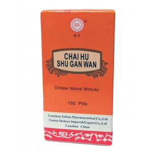 Chai Hu Shu Gan wan - Smoothflow - Bupleurum Liver Soothing Pills