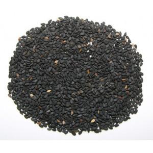 HEI ZHI MA - Black Sesame Seed