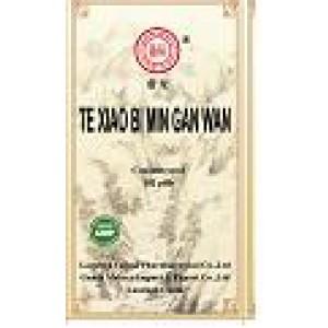 Te Xiao Bi Min Gan Wan