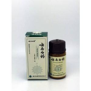 YunNan BaiYao Powder/ Yun Nan Bai Yao Fen