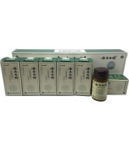 Yunnan Baiyao Powder Internal and External stop Bleeding Relieve Pain